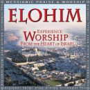 Galilee Of The Nations - Elohim